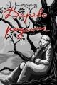 Смотреть фильм Дерево родины онлайн на Кинопод бесплатно