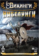 Смотреть фильм Сага о викинге онлайн на Кинопод бесплатно