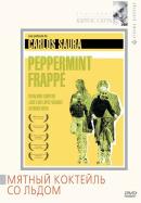 Смотреть фильм Мятный коктейль со льдом онлайн на KinoPod.ru платно