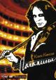 Смотреть фильм Паганини онлайн на Кинопод бесплатно