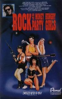 Смотреть Рок и жадные девицы онлайн на Кинопод бесплатно