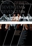 Смотреть фильм Девять Семь Семь онлайн на Кинопод бесплатно