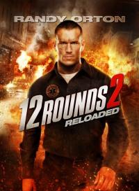 Смотреть 12 раундов: Перезагрузка онлайн на Кинопод бесплатно