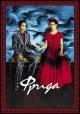 Смотреть фильм Фрида онлайн на Кинопод бесплатно
