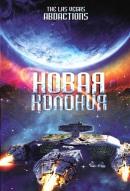 Смотреть фильм Новая колония онлайн на KinoPod.ru бесплатно
