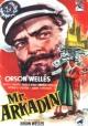 Смотреть фильм Мистер Аркадин онлайн на Кинопод бесплатно