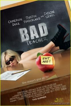 Очень плохая училка