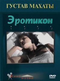 Смотреть Эротикон онлайн на Кинопод бесплатно
