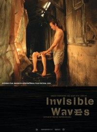 Смотреть Невидимые волны онлайн на Кинопод бесплатно