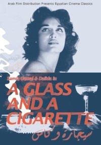 Смотреть Стакан и сигарета онлайн на Кинопод бесплатно