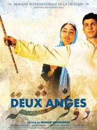 Смотреть Два ангела онлайн на Кинопод бесплатно