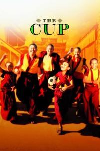 Смотреть Кубок онлайн на Кинопод бесплатно