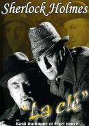 Смотреть фильм Шерлок Холмс: Прелюдия к убийству онлайн на KinoPod.ru бесплатно