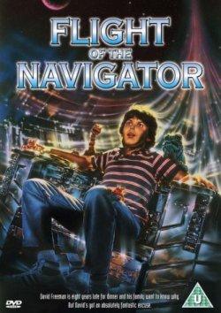 Навигатора полет