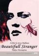 Смотреть фильм Прекрасная незнакомка онлайн на Кинопод бесплатно