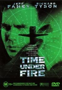Смотреть Время под огнем онлайн на Кинопод бесплатно