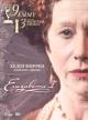 Смотреть фильм Елизавета I онлайн на Кинопод бесплатно