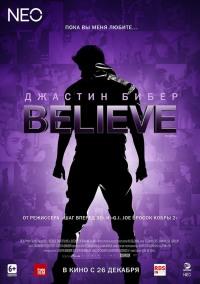 Смотреть Джастин Бибер. Believe онлайн на Кинопод бесплатно