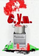 Смотреть фильм С.У.П. онлайн на Кинопод бесплатно