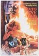 Смотреть фильм Шагнувший в огонь онлайн на Кинопод бесплатно