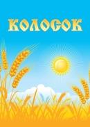 Смотреть фильм Колосок онлайн на Кинопод бесплатно