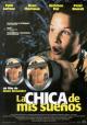 Смотреть фильм Подглядывающий онлайн на Кинопод бесплатно