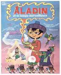Смотреть Аладдин и волшебная лампа онлайн на Кинопод бесплатно