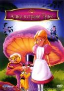 Смотреть фильм Алиса в стране чудес онлайн на KinoPod.ru бесплатно