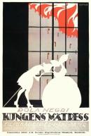 Смотреть фильм Мадам ДюБарри онлайн на Кинопод бесплатно