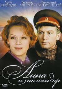 Смотреть Анна и командор онлайн на Кинопод бесплатно