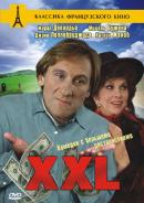 Смотреть фильм XXL онлайн на KinoPod.ru бесплатно