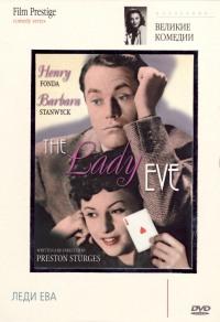 Смотреть Леди Ева онлайн на Кинопод бесплатно