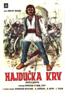 Смотреть фильм Олекса Довбуш онлайн на KinoPod.ru бесплатно
