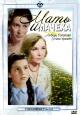 Смотреть фильм Мать и мачеха онлайн на Кинопод бесплатно
