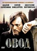 Смотреть фильм Овод онлайн на KinoPod.ru бесплатно