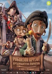 Смотреть Робинзон Крузо: Предводитель пиратов онлайн на Кинопод бесплатно