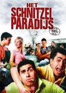Смотреть фильм Кафе «Шницель Парадиз» онлайн на Кинопод бесплатно