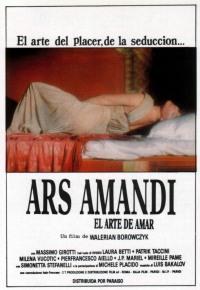 Смотреть Арс-Аманди, или Искусство любви онлайн на Кинопод бесплатно