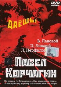 Смотреть Павел Корчагин онлайн на Кинопод бесплатно