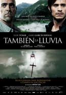 Смотреть фильм Они продают даже дождь онлайн на KinoPod.ru бесплатно