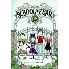 Школа страха