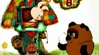 Коллекция фильмов Мультфильмы для детей онлайн на KinoPod.ru