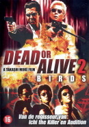 Смотреть фильм Живым или мертвым 2 онлайн на Кинопод бесплатно