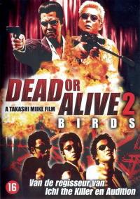Смотреть Живым или мертвым 2 онлайн на Кинопод бесплатно