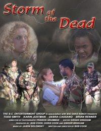 Смотреть Штурм мертвецов онлайн на Кинопод бесплатно