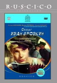 Смотреть Солдат Иван Бровкин онлайн на Кинопод бесплатно