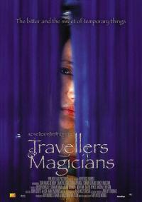 Смотреть Маги и странники онлайн на Кинопод бесплатно