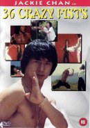 Смотреть фильм Мастер и боксер онлайн на Кинопод бесплатно
