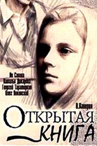 Смотреть Открытая книга онлайн на Кинопод бесплатно
