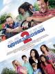 Смотреть фильм Одноклассники 2 онлайн на Кинопод бесплатно